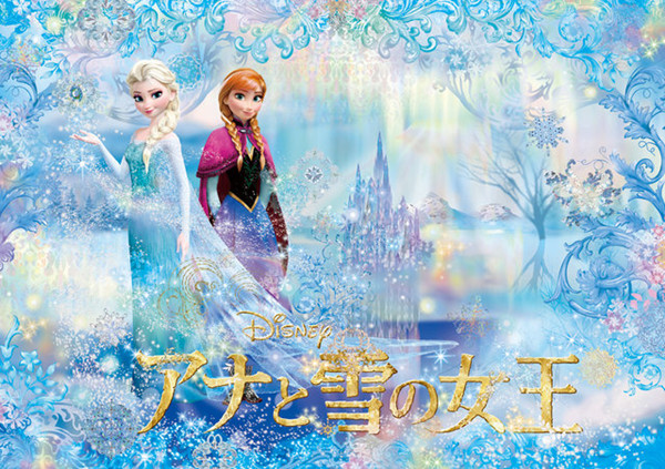 アナと雪の女王ーvitvib