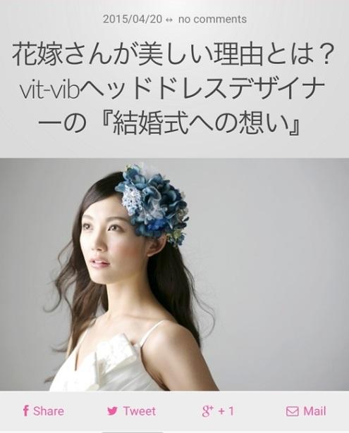 vit-vib ヘッドドレス