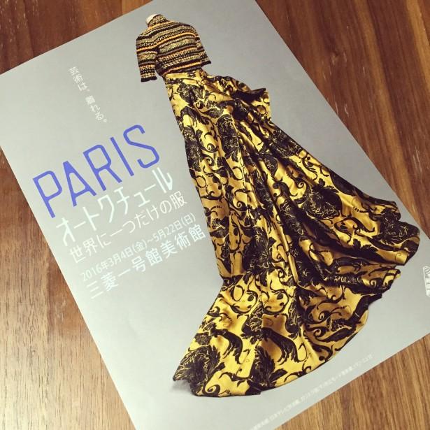 PARIS オートクチュール ヘッドドレス