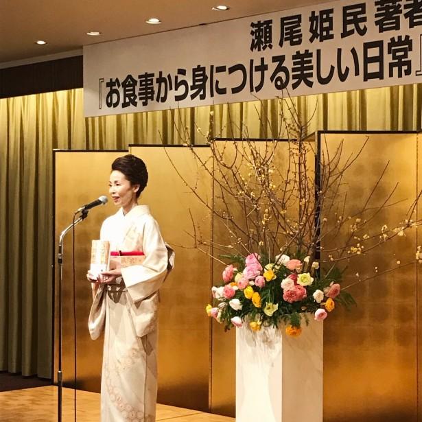 結婚式 プレ花嫁 おすすめ 本 瀬尾姫民